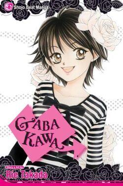 Gaba-Kawa