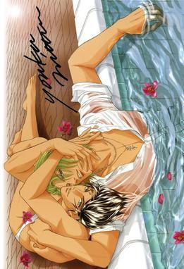 File:Embracing Love.jpg
