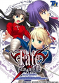 Fate Stay Night.png