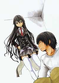 File:Shinigami-sama ni Saigo no Onegai o.jpg