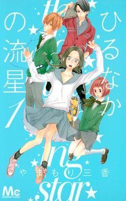 HnR cover v01