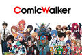 ComicWalker.jpg