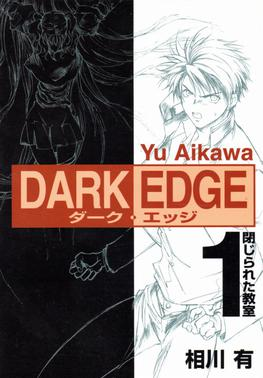 File:Dark Edge.jpg