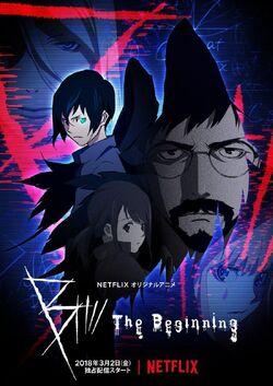 B the Beginning