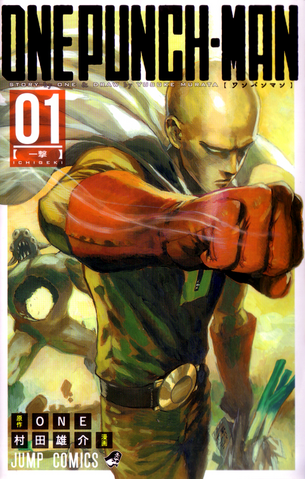 File:One Punch Man.png
