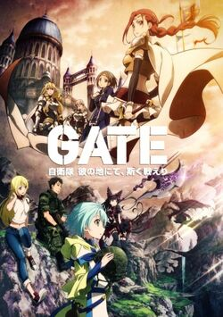 Gate - Thus the JSDF Fought There!