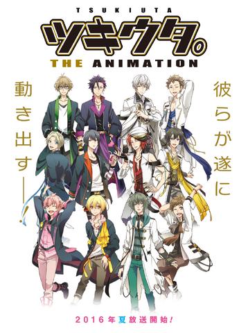 File:Tsukiuta. THE ANIMATION.png