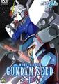 Gundam Seed.png