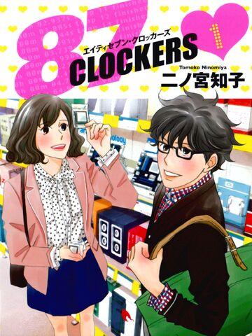 File:87 Clockers.jpg