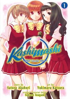Kashimashi Girls Meets Girl