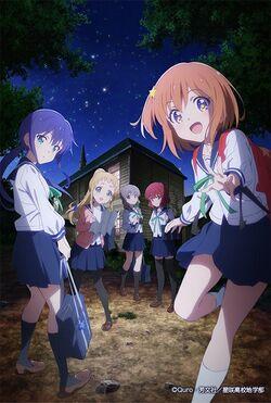 Koisuru Asteroid anime key visual
