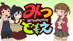 Mitsudomoe