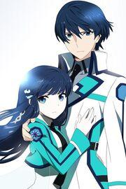 Miyuki and Tatsuya Shiba from Hulu