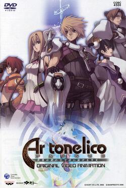 Ar Tonelico