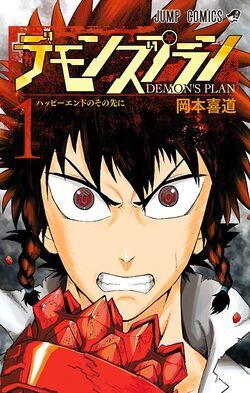 Demon's Plan