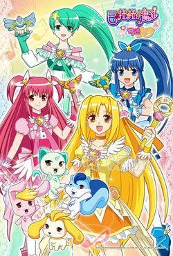 Balala the Fairies