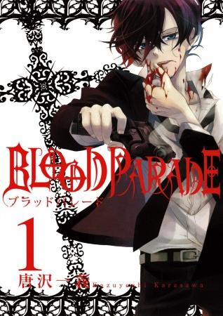 File:Blood Parade.jpg