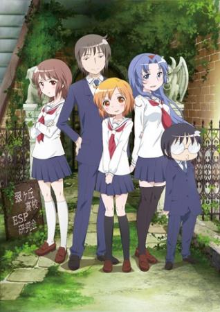 File:Kotoura san.jpg