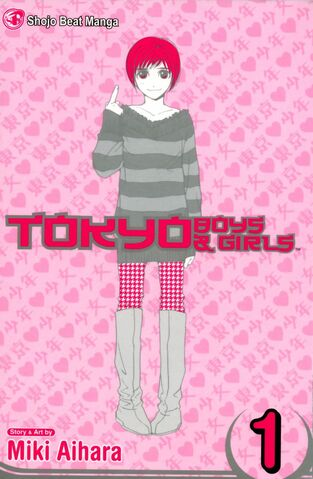 File:Tokyo-Boys-and-Girls.jpg