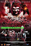 AlternateMulawinTheMovieCover