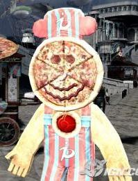 File:Crazy Pizza.jpg