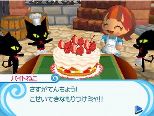 File:Tongari boushi cake.jpg