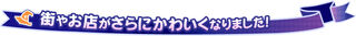 Tongari boushi banner 3