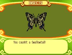 File:Swallowtail.png