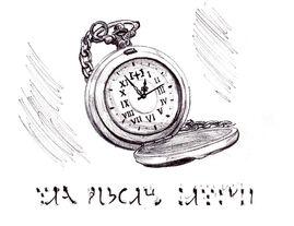 Reloj Demetrio