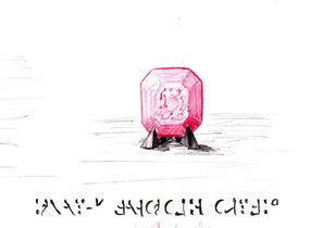Piedra filosofal incompleta-1