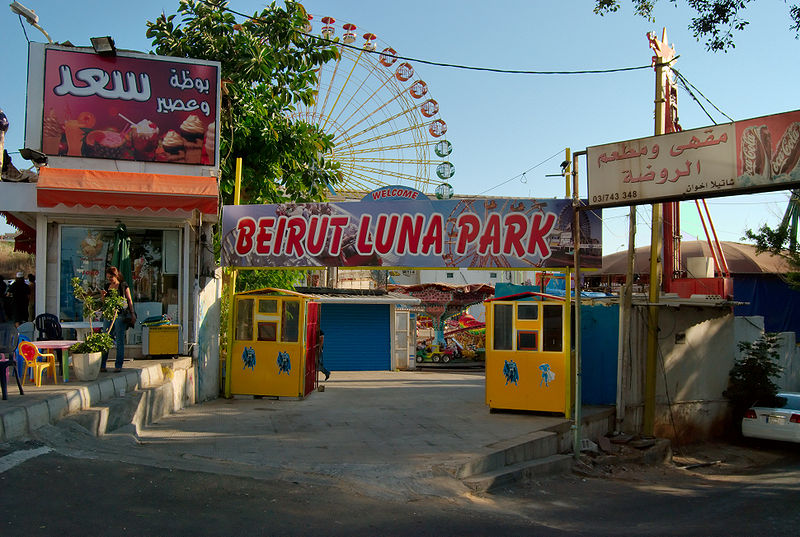 Luna Park Enciclopedia Delleconomia Wiki Fandom Powered By Wikia