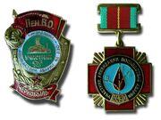 Médailles liquidateurs
