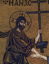 Meister der Nea-Moni-Kirche in Chios 003