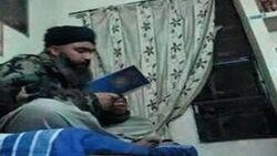 Abu Bakr al-Baghdadi 2016