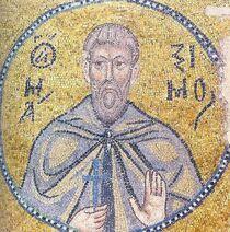 Maximus the Confessor (mosaic)