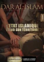 Dar al-Islam edition one