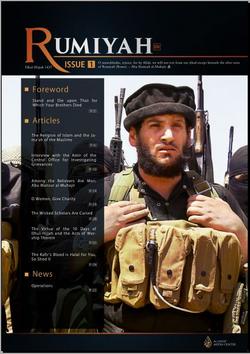 Rumiyah-Issue1