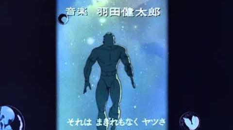 Space Adventure Cobra - Anime Expo 2013 Trailer