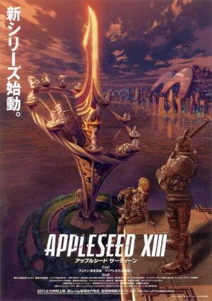 AppleSeedXIII
