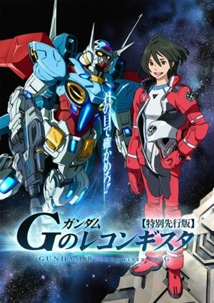 GundamG2