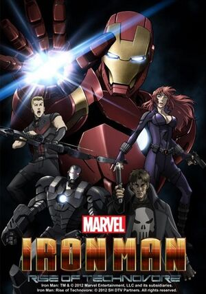 IronManTechno