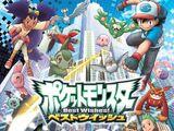 Pocket Monsters : Best Wishes (Pokémon)