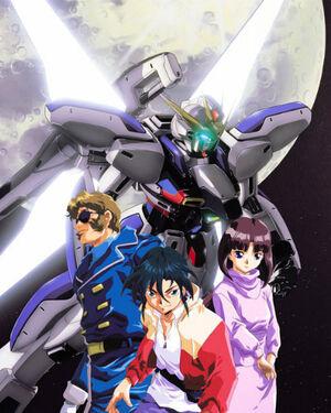 GundamX
