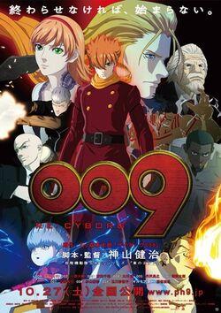 009RC