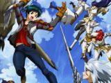 Ixion Saga : Dimension Transfer