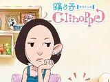 Odoriko Clinoppe