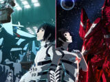 Knights of Sidonia, le film