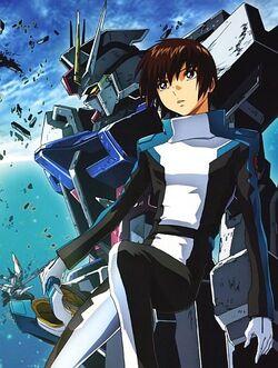 GundamSeed