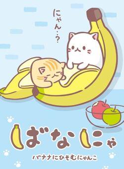 Bananyas01