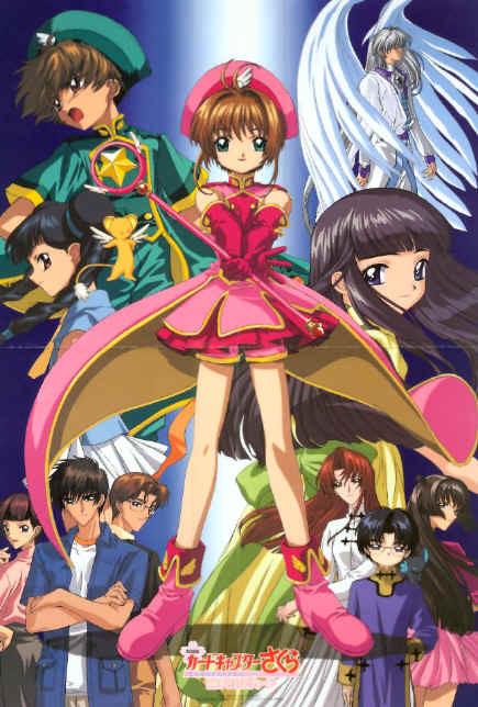 Sakura Chasseuse De Cartes Wiki Encyclopedia Anime